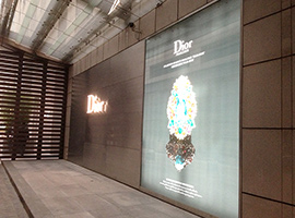Panels in Bronze PVD V-Grooved and folded to create chunky looking panels for the façade of the Christian Dior store, Bejing
